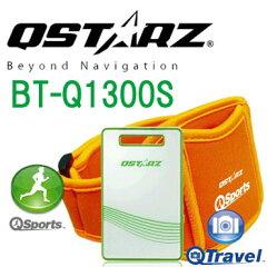 最大【10Hz】出力可能!「スポーツレコーダー GPSロガー」BT-Q1300S【Bluetooth、最大10Hz出力...