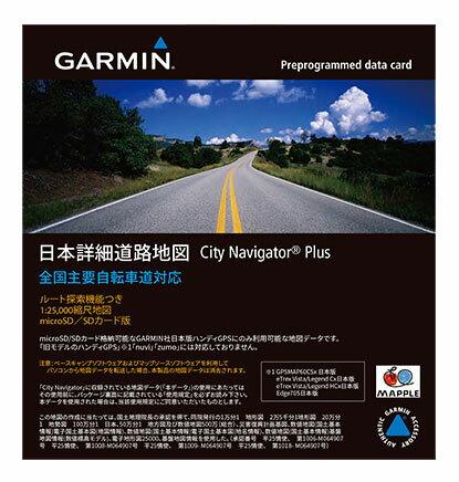精密機器類, GPS  City Navigator Plus v.3 microSD( () v.3 microSD)GARMIN()