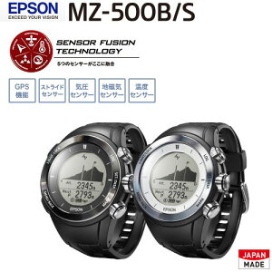 高精度トレッキングギア登山&スポーツに対応WristableGPS for Trek MZ-500B/S EPSON(エプソン...