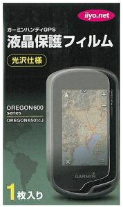 oregon600-film.jpg