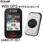 POLAR(ポラール)【V650】 (GPS内蔵・心拍センサーなし)【日本語対応/日本正規品】【送料・代引手数料無料】≪あす楽対応≫