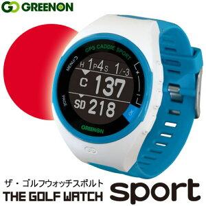 thegolf-watch-sport.jpg