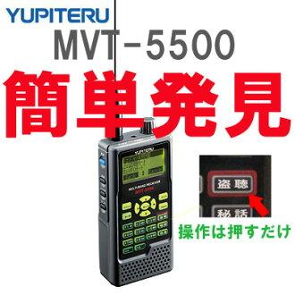 MULTI-BAND RECEIVER MVT-5500 ≪ correspondence≫