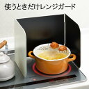 【送料無料】木曽さわらの特級厚口飯台【寿司桶・飯切】日本製 33cm