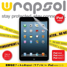 WrapsolULTRAScreenProtectorSystem-FRONT+BACK全面+背面foriPhone5
