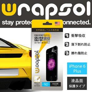 【予約受付中!】売上NO.1の衝撃吸収フィルム!!iPhone6 Plus フィルム Wrapsol(ラプソル)衝撃吸収フィルム 液晶面 保護タイプ(WPIP6IN55-FT) iPhone6 PLUS 液晶保護フィルム/保護フィルム/5.5 フィルム/保護シート/保護シール/アイフォン6 プラス/フイルム