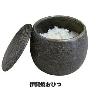 【送料無料】 メディアで紹介されて話題に 伊賀焼のおひつで、ご飯の美味しさが引き立つ おひつ 伊賀焼 1.5合 陶器 日本製●伊賀焼おひつ