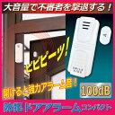【ポイント10倍】【送料無料】【ゆうパケット】窓やドアに貼る...