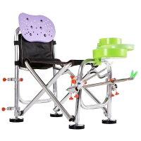 フィッシングチェア,釣りアイテム,折りたたみ椅子,10点,セット