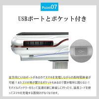 全自動麻雀卓,USB,スマホ,充電