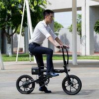 アシスト自転車,キャッシュレス,還元,消費者還元,還元対象