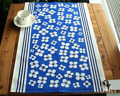 オシャレな北欧食器&キッチンウェアでテーブルに彩りをアルメダールス ベラミ 70657 ティータ...