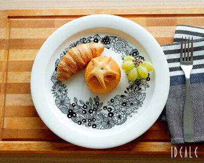 オシャレな北欧食器&キッチンウェアでテーブルに彩りをアラビア ピーロパイッカ(Piilopaikka...