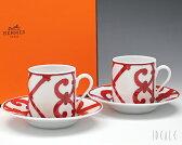 【送料無料】 エルメス(HERMES) ガダルキヴィール レッド 11017 コーヒーカップ&ソーサー ペア 【YDKG-s】【HLS_DU】【RCP】【セット】【あす楽対応】