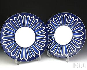 innovative design 8de95 71922 エルメス ブルーダイユール|皿 通販・価格比較 - 価格.com