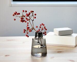 ホルムガード フローラ ベース 12cm ショート スモーク Holmegaard Flora vase 【花瓶 マウスブロウ(手吹き) 一輪挿し フラワーベース ギフト】