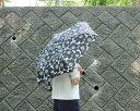 マリメッコ ミニウニッコ 折り畳み傘 ブラック marimekk...
