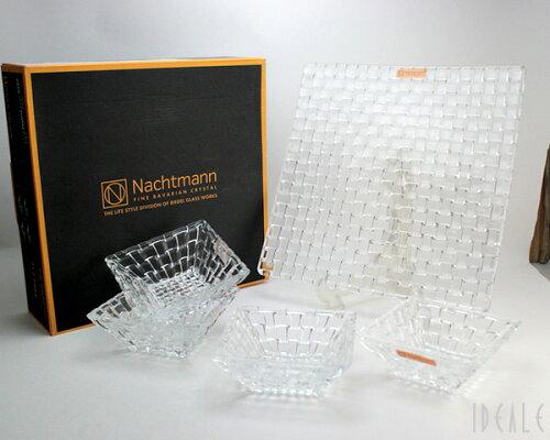 ナハトマン ボサノバ 90023 バリューパック スクエアプレート 28cm 1枚&スクエアボウル 4個 【YD...