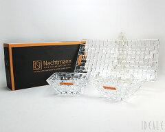 オシャレな輸入食器&キッチンウェアナハトマン ボサノバ 90026 バリューパック レクタングラー...