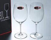 リーデル VINUM(ヴィノム) 6416/0 ボルドー ペア 【YDKG-s】【HLS_DU】【RCP】【グラス ワイングラス セット 赤ワイン】【あす楽対応】