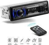 BOSSオーディオシステム 616UAB マルチメディア カーステレオ シングルディン LCD Bluetooth オーディオおよびハンズフリー通話 内蔵マイク MP3 / USB Aux-in AM / FMラジオレシーバー BOSS Audio Systems