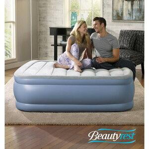 世界のシモンズ ビューティーレスト ハイロフト エアーベッド マットレス クイーンサイズ キャンプ 来客用 ご自宅で エアーベッド Simmons Beautyrest Hi Loft Raised Air Bed Mattress with Express Pump クイー