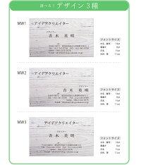 【あす楽】【送料無料】★新発売★≪木目/白≫高級デザイン名刺100枚印刷作成用紙【木】【自然】【素材名刺シリーズ】
