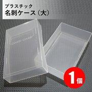 ポリプロピレン プラスチック ホルダー ファイル レディース