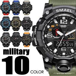 メンズ 腕時計 デジアナ スポーツ デュアルタイム ウォッチ デジタル アナログ ダイバー 5気圧防水 ミリタリー アウトドア 時計 ブランド iDEALTIME