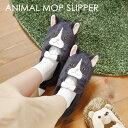 アニマルモップスリッパ ネコ 猫 animal mop slipper...