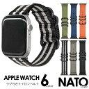 【全機種対応】 アップルウォッチ バンド ナイロンベルト Apple Watch ベルト おしゃれ ミリタリー 取替 NATO 着せ替え カスタム 腕時計 38mm 40mm 42mm 44mm メンズ レディース AppleWatch series 5 4 3 2 1 【全6色】