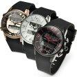 BOUNCER バウンサー ビッグポイント メンズ アナログ デジタル 腕時計 スポーツ 正規品 あす楽 送料無料