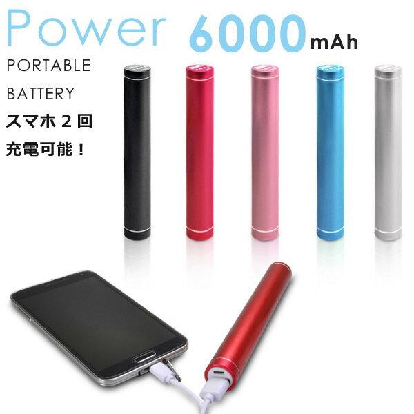 Amazon.co.jp: スマホ充電器 持ち運び