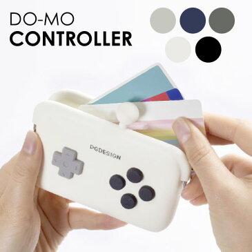 DOMO CONTROLLER ドーモ コントローラー コインケース シリコン がま口 カードケース 名刺入れ 小銭入れ メール便可