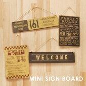 ミニサインボード Mサイズ MINI SIGN BOAR アンティーク調 ビンテージスタイル 木製サインボード アメリカ ウッドサイン サインプレート アメリカン雑貨