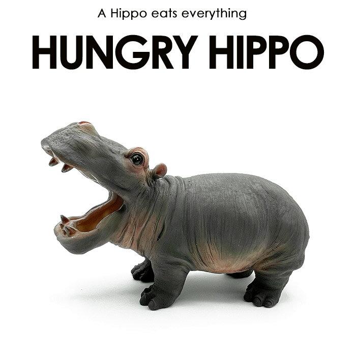 ハングリーヒポ カバの小物入れ オブジェ 置物 ペン立て 歯ブラシ立て 小物入れ カバ 貯金箱 Hungry Hippo あす楽