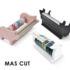 マスキングテープカッター MAS CUT/マスカット Lサイズ セロハンセープ ラッピンググッ…