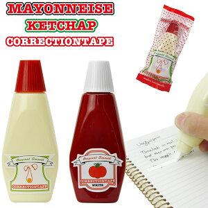 コレクション マヨネーズ ケチャップ モチーフ
