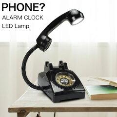アンティークな黒電話をモチーフにしたアラームクロック 時計PHONE? ALARM CLOCK フォン アラー...