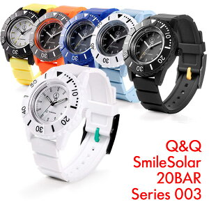 腕時計 メンズ スマイルソーラー ダイバーズ シリーズ003 【ホワイト ブラック ブルー オレンジ イエロー】おしゃれ 完全防水 200M