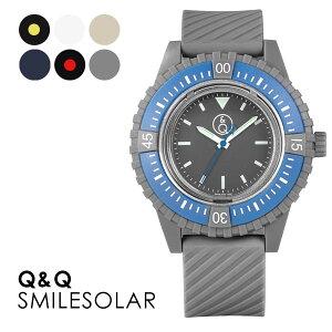 メンズ 腕時計 スマイルソーラーウォッチ ダイバーズ ダイバーウォッチ おしゃれ カッコいい 人気 ブランド Q&Q 20BAR 20気圧防水 あす楽【送料無料】