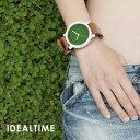 iDEALTIME GRASS WATCH Central イデアルタイム グラスウォッチ セントラル 芝生 メンズ レディース 腕時計 日本製ムーブメント 男性用 クリスマス プレゼント ギフト ゴルフ GOLF 白 ホワイト 黒 ブラック ブラウン 送料無料