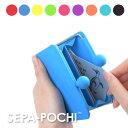 SEPA-POCHI セパポ がま口 コインケース シリコン 財布 小銭入れ 小さい シリコン...