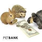 PETBANKペットバンクアニマル貯金箱おしゃれおもしろ貯金箱インテリア