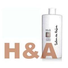 【即納!】サロンドリジュー H&Aシャンプー 300ml  高濃度配合と自動選択制機能 ヘアリカバ...