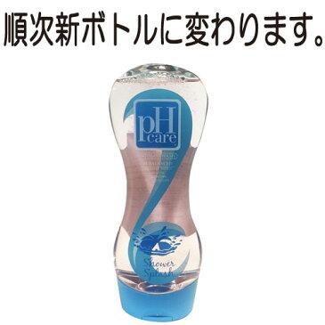 【送料無料!定形外郵便】NEW pHCareフェミニンウォッシュ 150ml