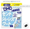 【定形外郵便・送料無料】ディーエイチシー DHC セントジョーンズワート 30日分
