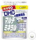 【定形外郵便】ディーエイチシー DHCパーフェクト サプリ マルチビタミン&ミネラル 30日分【栄養機能食品(ナイアシン・パントテン酸・ビオチン・ビタミンB1・ビタミンB12・ビタミンC・ビタミンE・ビタミンK・鉄・亜鉛・銅)
