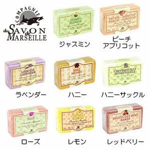 【定形外郵便送料無料】【3個セット】マルセイユ石鹸ソリッド