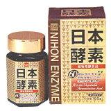 ! (除沖繩)在日本很受歡迎 - 一種酶相似的酶165克曼達![(!沖縄除く)日本酵素 165g 萬田酵素同様人気です!]